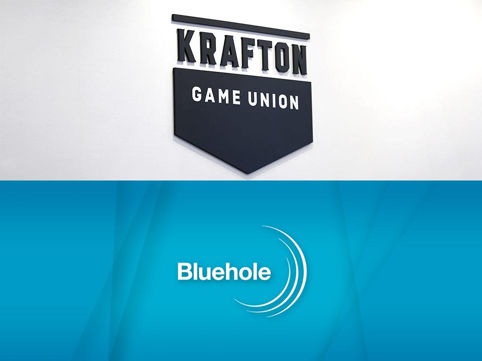 悄无声息:蓝洞公司偷偷改名KRAFTON