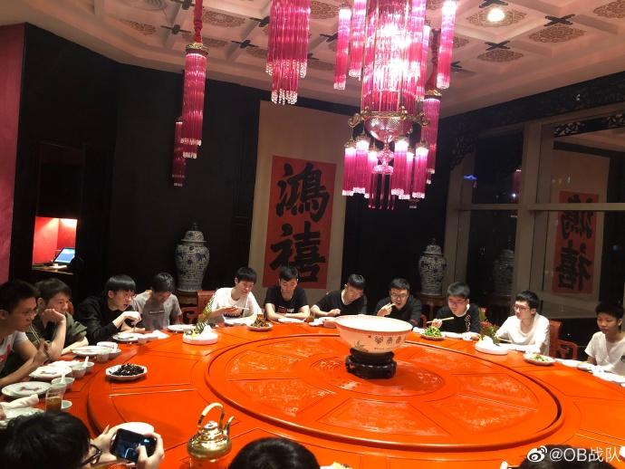 青训队选手抵达上海,OB众人设宴为其接风洗尘
