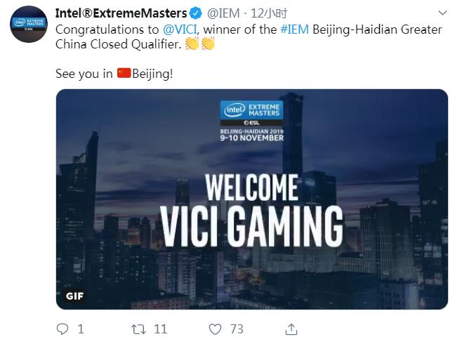 VG拿下IEM北京站中国区资格 天禄与IG进军亚洲区预选