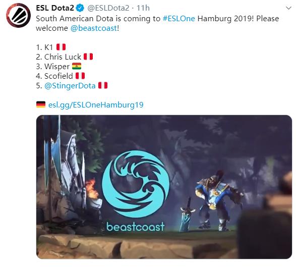 南美x德國,beastcoast受邀參加ESL One漢堡站2019