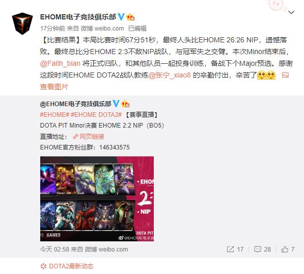 Faith_bian正式归队备战预选,XinQ赛后微博:wode