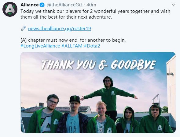 五名选手全部离队 Alliance将重新组建DOTA2队伍