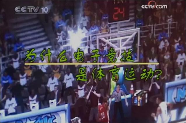 TI9后日谈之三重梦(上):冠军之梦,你我之梦